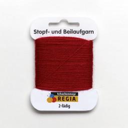 2-FÄDIG BEILAUFGARN - KIRSCH (02002)